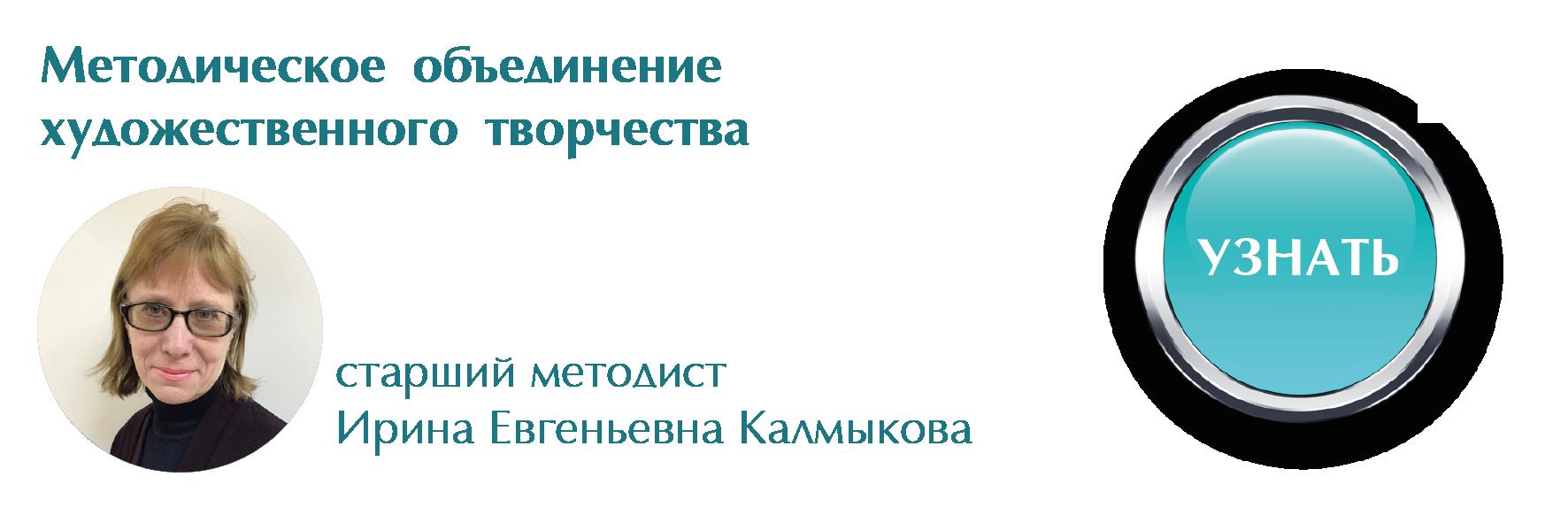МОХТ-01