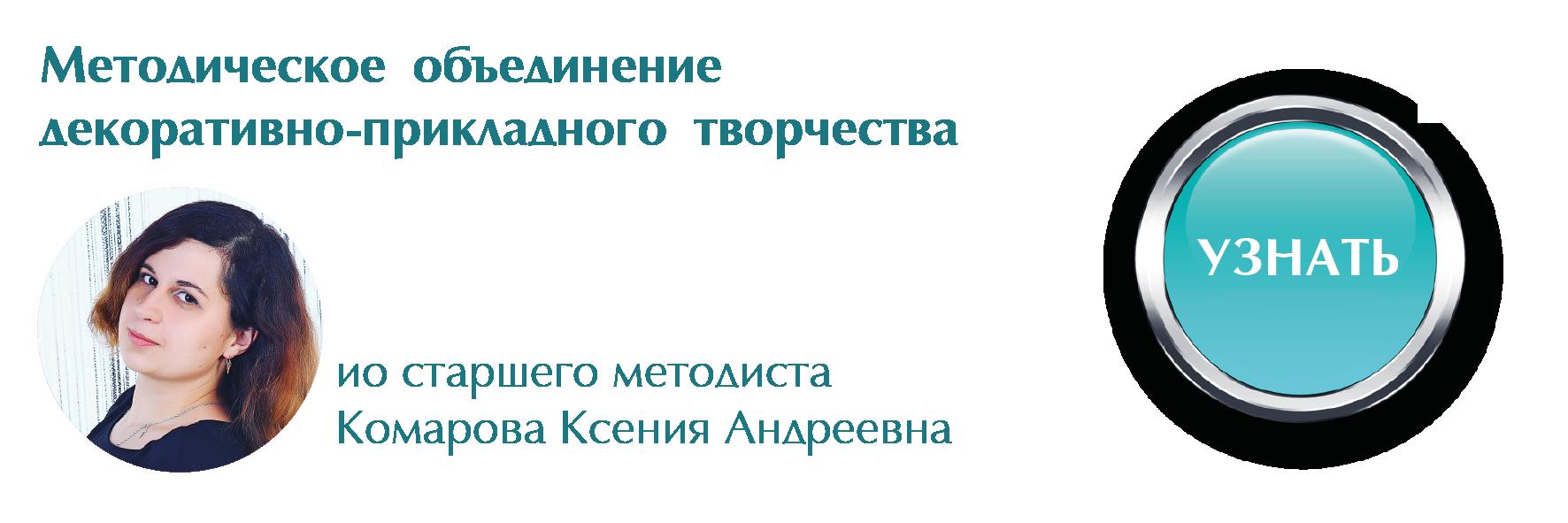 МО ДПТ-01
