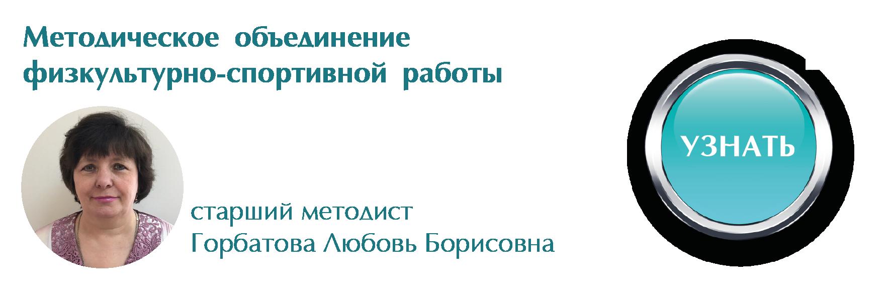 МО ФСР-01