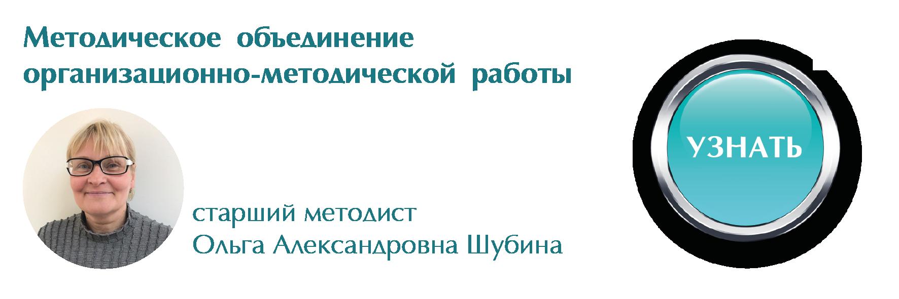 ООМР-01