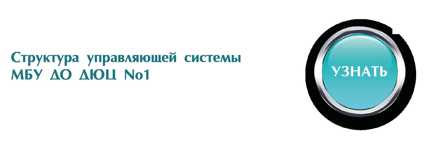 управ-01