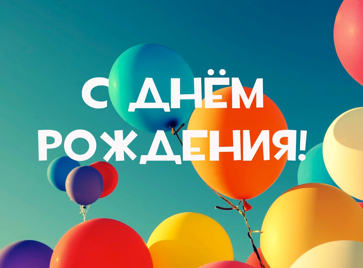 Happy-Birthday_
